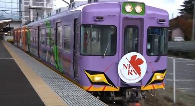 新世紀福音戰士劇場版: Q X 富士急行1000系 公開記念電車 鐵道模型