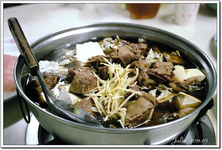 黑松羊肉爐 (6)