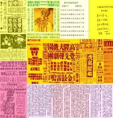 梅本静香 画像62