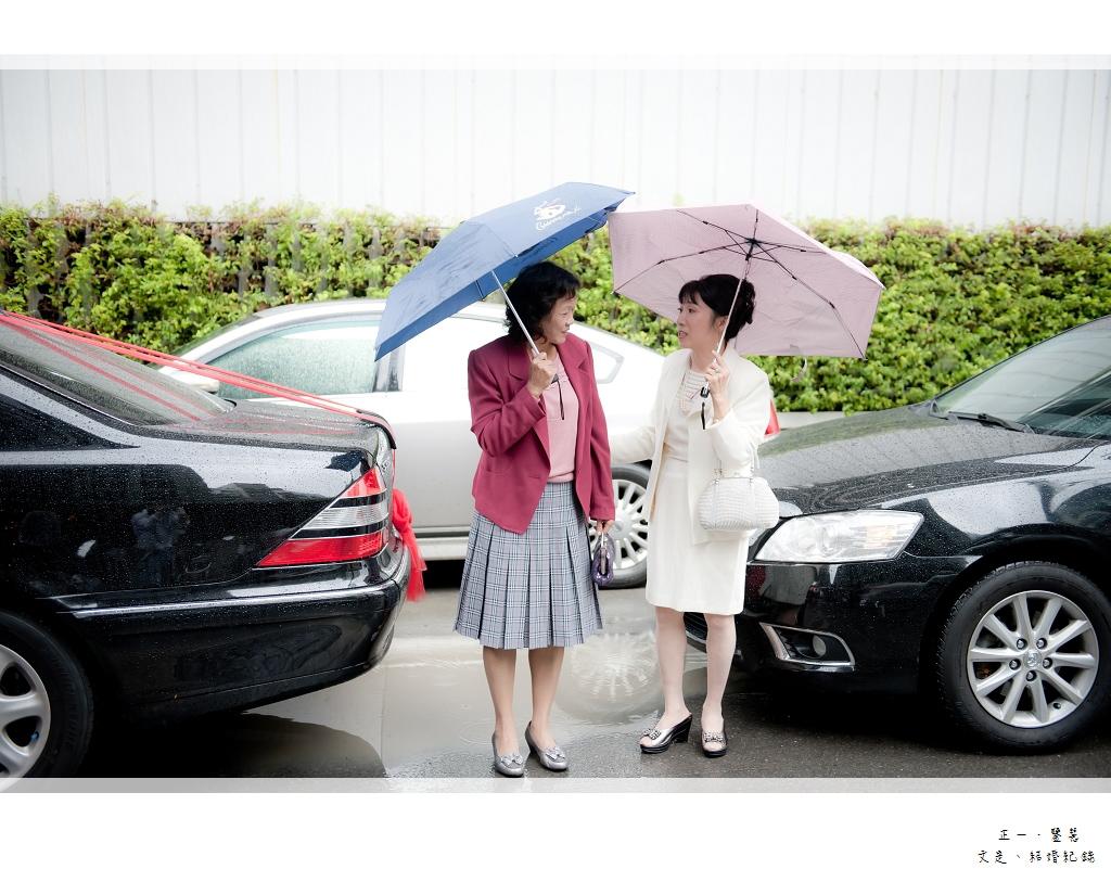 正一&鑒慧_012