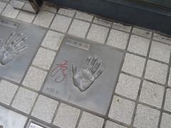 Sachiko Kobayashi handprint