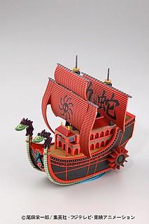 海賊王 女帝的九蛇海賊船 模型