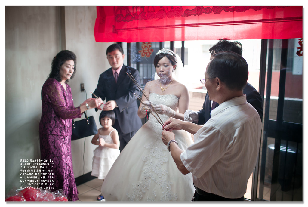 俊元&意梅 婚禮