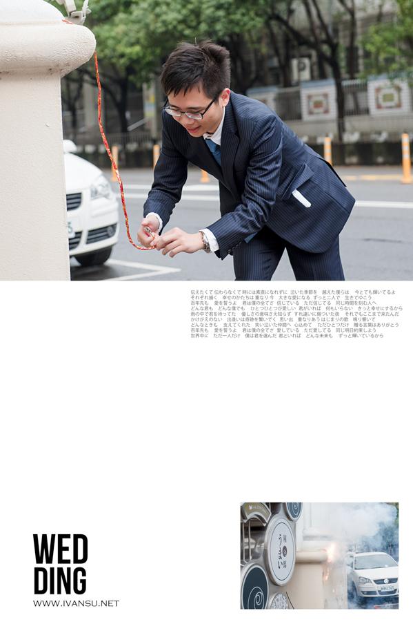 29110009263 2db85118a4 o - [台中婚攝]婚禮攝影@金華屋 國豪&雅淳
