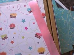Κουτί (5)