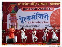 Happy Diwali 2012 - Various Forms of Lord Ganesha (Raman_Rambo) Tags: road india happy dance celebration celebrations ganesh program diwali cultural mandir ganapati shubh 2012 deepavali marathi mudra kathak lavani phadke ganeshmandir dombivli maharashatra happydiwali lavni maharastrian kalaniketan lejhim phadkeroad dombivlikar shreemudrakalaneeketan kalaneeketan