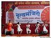 Happy Diwali 2012 - Various Forms of Lord Ganesha (Raman_Rambo) Tags: road india happy dance celebration celebrations ganesh program diwali cultural mandir ganapati shubh 2012 deepavali marathi mudra kathak lavani phadke ganeshmandir dombivli maharashatra happydiwali lavni maharastrian kalaniketan lejhim phadkeroad dombivlikar shreemudrakalaneeketan kalaneeketan