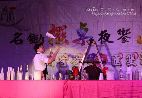 2012花好樂園_008.jpg
