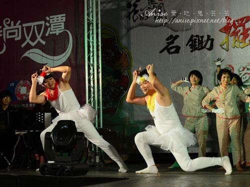 2012花好樂園_049.jpg
