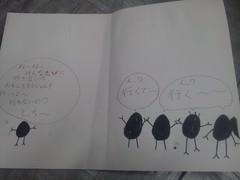 DSC_0873.JPG (hiro.fumi) Tags: kotoha