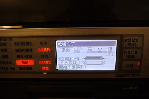 P1180187