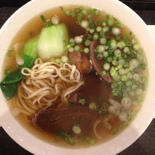 Beef noodle soup. Clean flavors. Reminded me of pho.