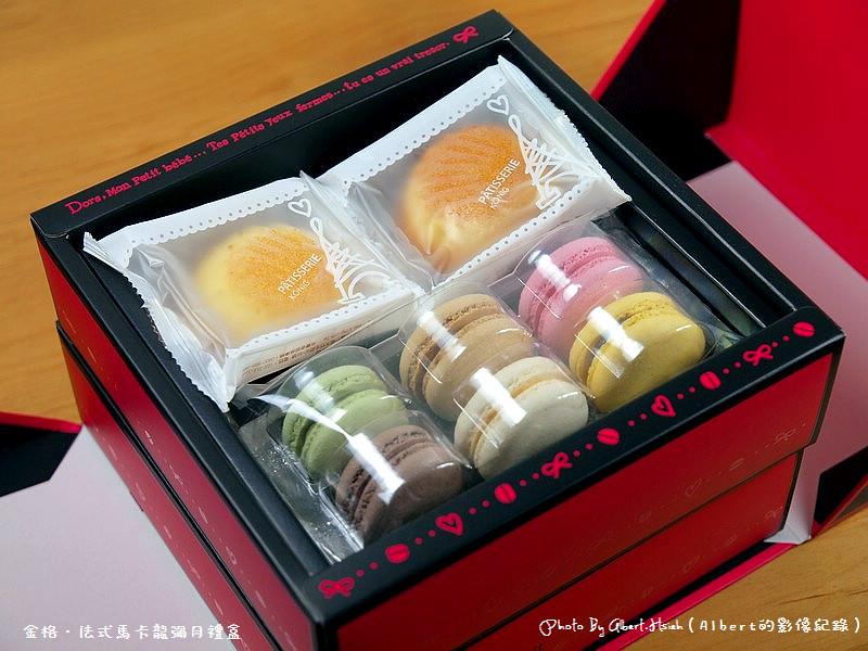 【試吃】金格.2012金格-法式馬卡龍彌月禮盒(小巧精緻的彌月禮盒)