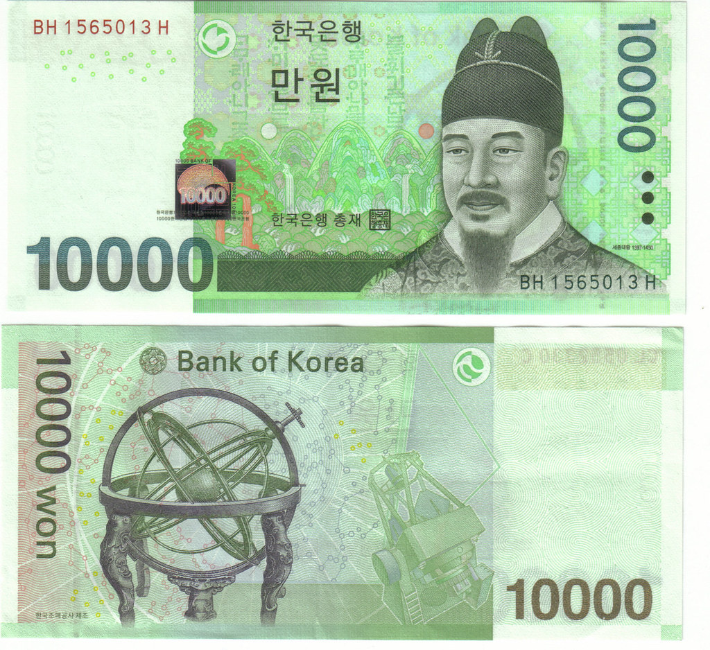 10.000 won
