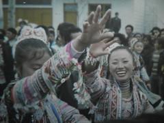 Guizhou China  2007 (gsfy ) Tags: guizhou china miao hmong asia