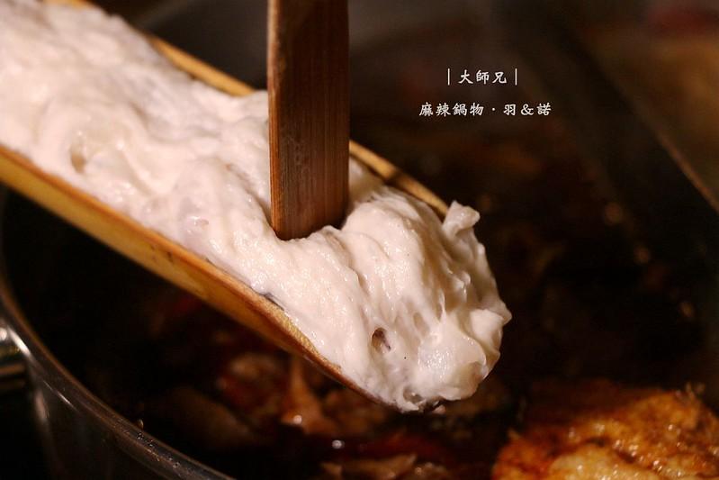 大師兄頂級麻辣鍋物忠孝復興火鍋77