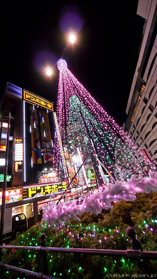 Ikebukuro in the Winter