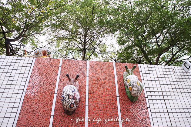 台北免費親子景點【線型藝術公園】蝸牛慢慢爬×弧形磨石子機器人遊戲場(捷運中山站)