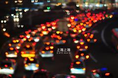 "DSC_9185 (Minions_) Tags: life china city love asia shanghai prc 中国 上海 城市 夜景 cityview ""shanghai 亚洲 车流 中国上海 魔都 爱心"