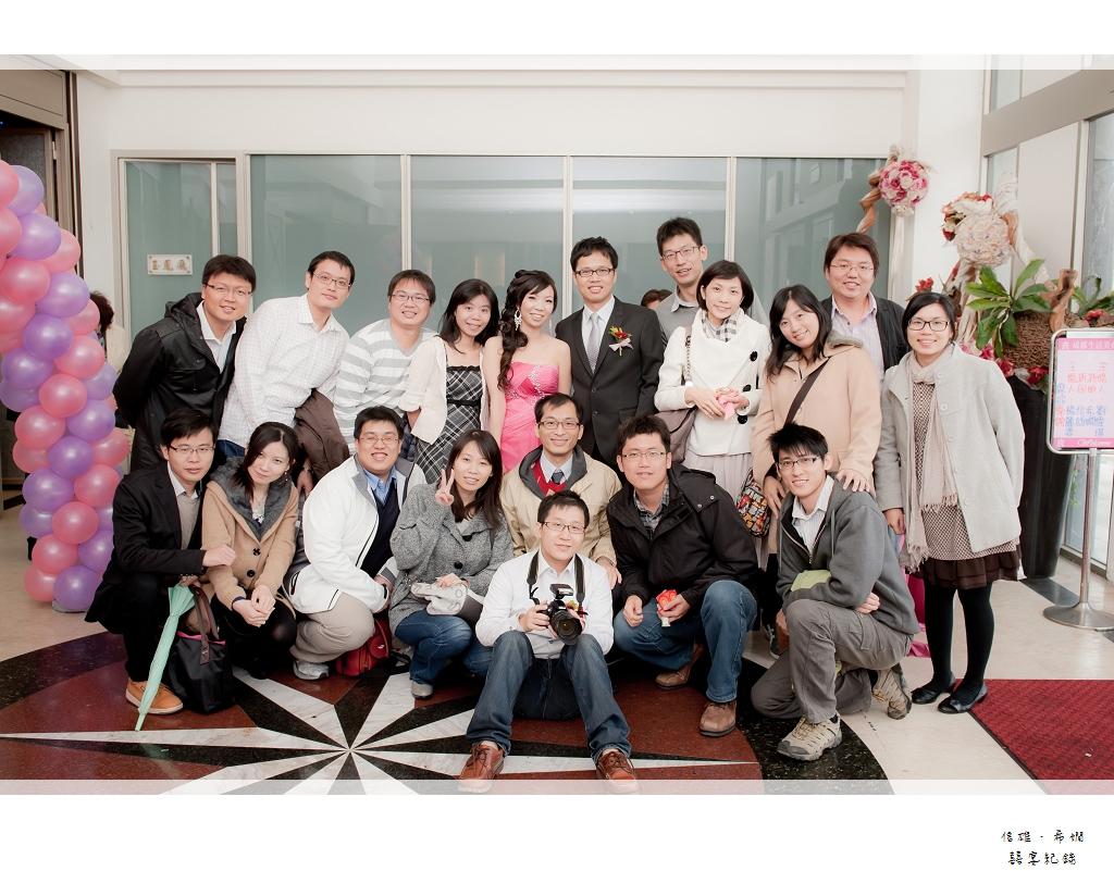 信雄&希嫺_051