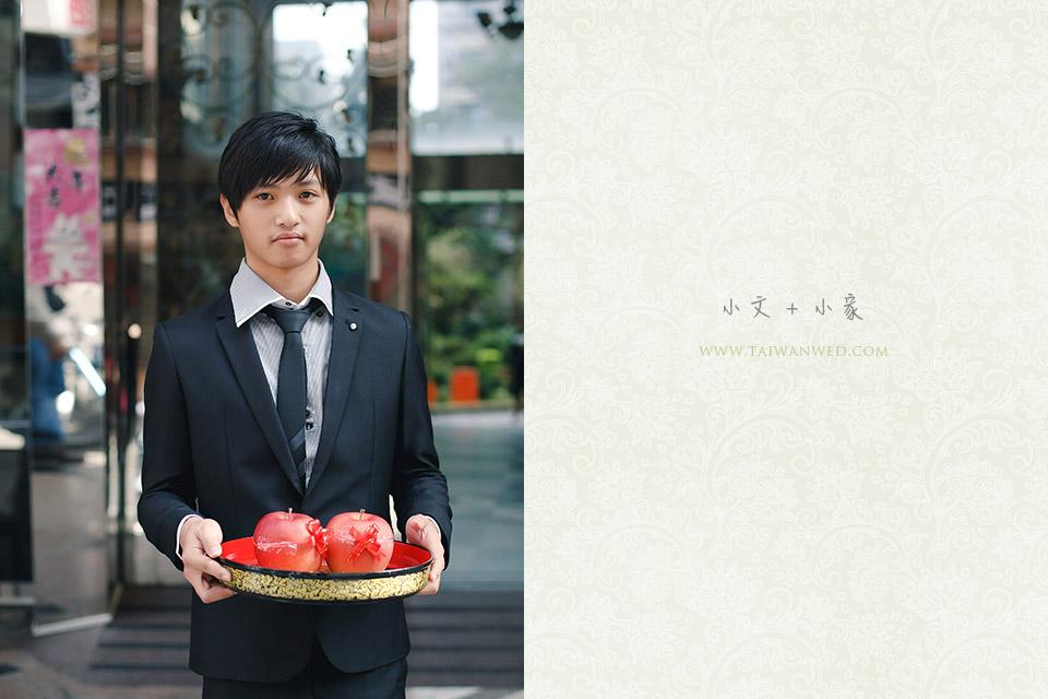 小文+小家-035