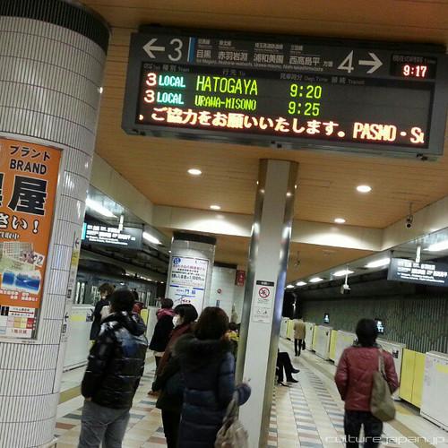 東京の日常 2