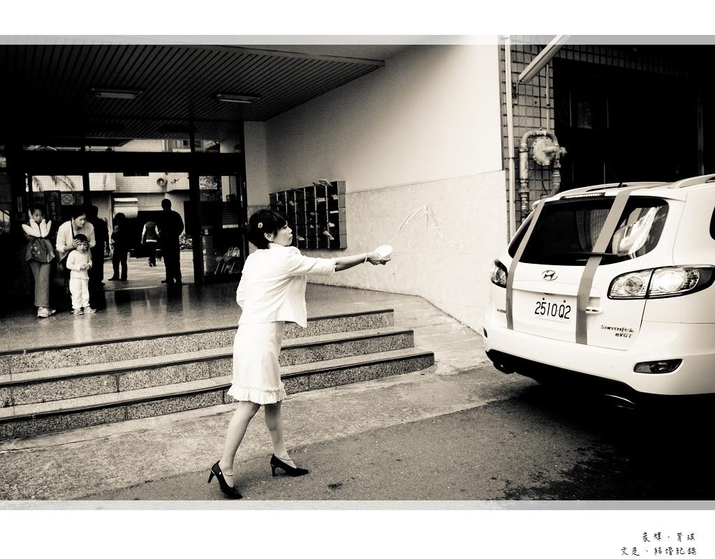 家輝&育琪_059