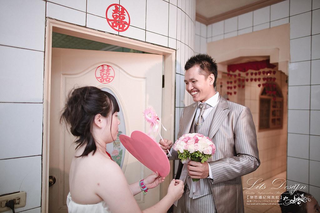 婚攝樂思攝紀_0058