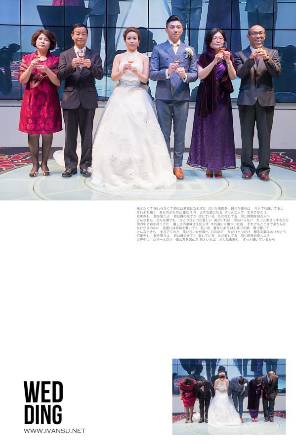 29539251532 a550c909ac o - [台中婚攝] 婚禮攝影@林酒店 汶珊 & 信宇