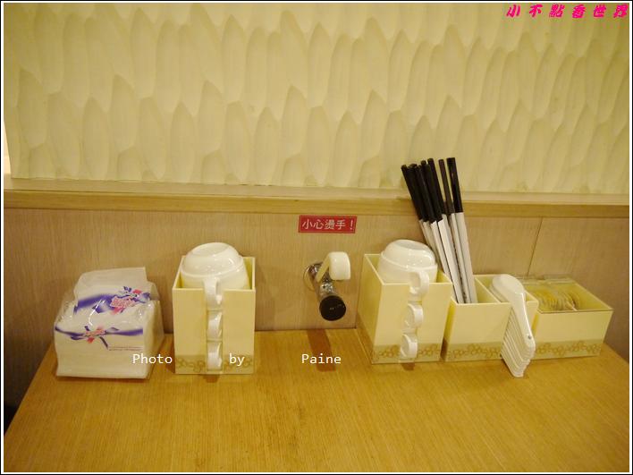 桃園港籠腸粉 (44).JPG