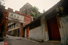 The Syongjhen North Gate in the city of Kaohsiung (South Taiwan)   The Syongjhen North Gate in the city of Kaohsiung (South Taiwan)    (Alvaro Arregui) Tags: taiwan kaohsiung chinesewall chinesegate chinesedoor chineseconstruction taiwaneseculture taiwansightseeing alvaroarregui lookheresmile syongjhennorthgatekaohsiung streetsoftaiwan streetsofkaohsiung streetphotographykaohsiung  oldbrickchinesegate oldchinesebrickconstruction taiwanesebrickconstruction oldtaiwanesegate