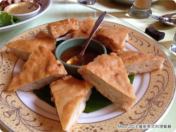 暹廚泰式料理餐廳