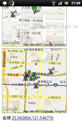 雙揚科技VOIIS v7g 雲端老人手機038.jpg