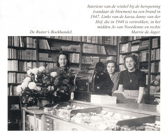 Peulenstraat 239 09 (peulenstraat hardinxveld-giessendam) Tags: boekhandel ruiter hof noordenne jager