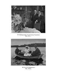 1987.  .. __267 (Library ABB 2013) Tags: 1987   dobuzhinsky  memoirs