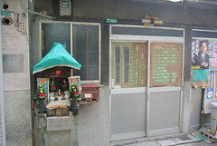 osaka892 (tanayan) Tags: urban town cityscape osaka japan nihonbashi    nikon j1 road street alley small shrine