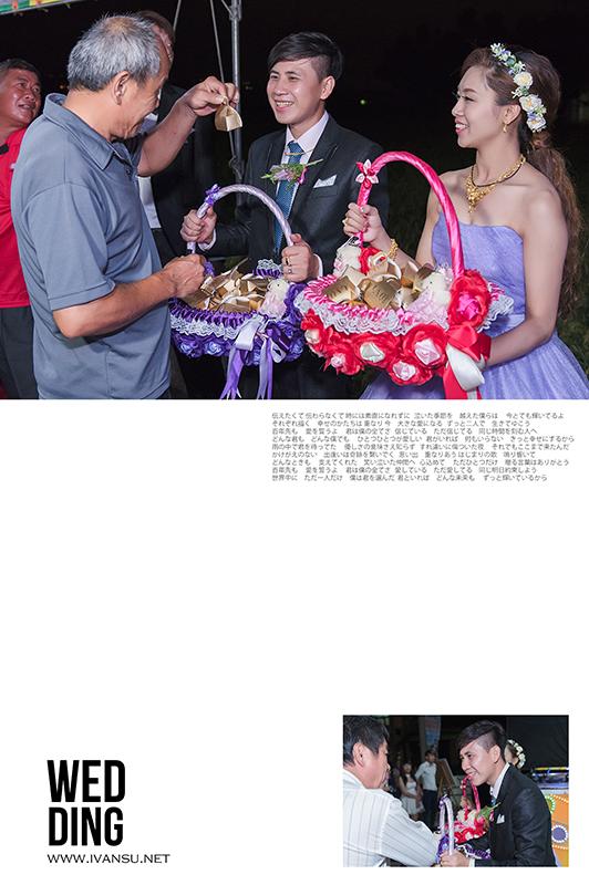 29653293751 6560e3b196 o - [婚攝] 婚禮攝影@自宅 國安 & 錡萱