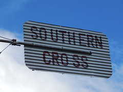 Southern Cross R pattern (RF, 17 foot) Seneschal windmill; Milmerran, Queensland, Australia (sarracenia.flava) Tags: southern cross windmill rf pattern millmerran queensland australia darling downs rpattern rfpattern