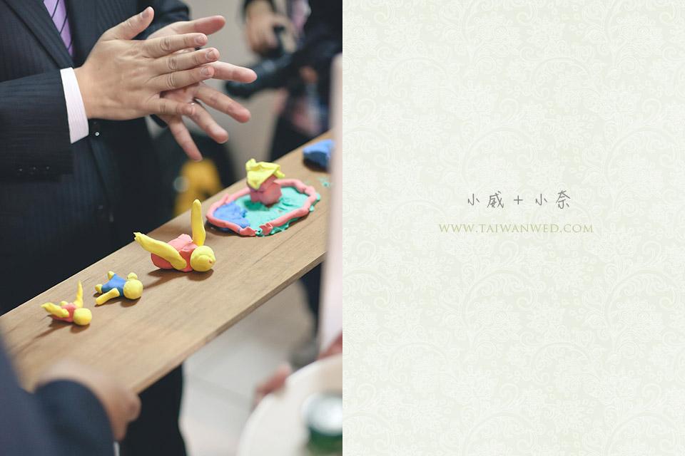 小威+小奈-023