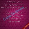#cdmcontest  #kieljamespatrick #kjp #casadimoda (Casa Di Moda) Tags: anchor دبي الامارات الكويت البحرين عمان kjp قطر جائزه السعوديه مسابقه اساور iphoneography kieljamespatrick المرساه