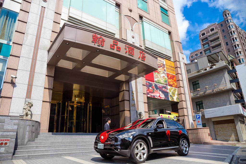 049桃園翰品酒店兆慶廳