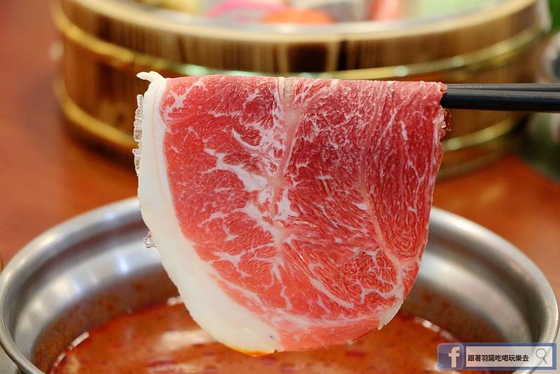 大剛一番日式鍋料理蘆洲火鍋消夜47