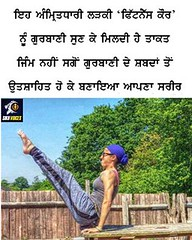 .            ,       (Sikh_Voices) Tags: sikhs punjab punjabi sikhvoices