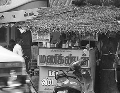 soup (Kiritan Flux) Tags: puducherry pondy tamilnadu india travel journey honeymoon