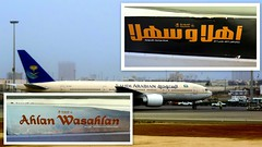 Welcome (Khaled M. K. HEGAZY) Tags: nikon coolpix p520 kingdomofsaudiarabia ksa jeddah outdoor closeup collage airport plane magazine text
