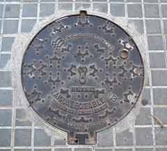 Algues De Barcelona [Barcelona - 16 September 2012] (Doc. Ing.) Tags: barcelona metal spain iron barceloneta catalunya manhole manholecover 2012 ciutatvella irondetails detalhesemferro