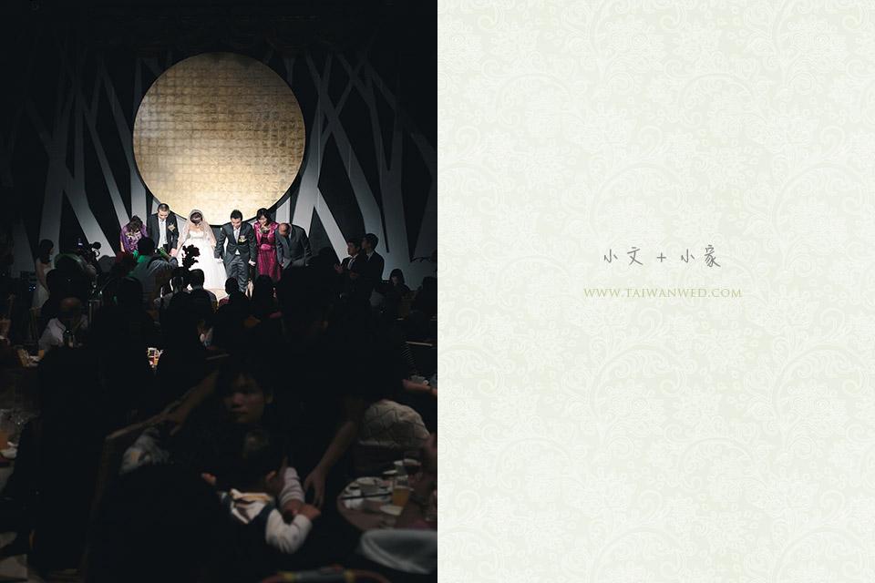 小文+小家-077