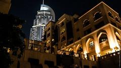 Дубай ночью