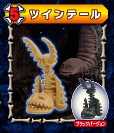 宇宙怪獸墓場大復活!ウルトラボーン(ULTRA BONE)食玩介紹!