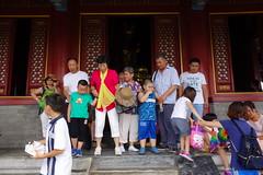DSC03676 (JIMI_lin) Tags: 中國 china beijing 景山公園 故宮 紫禁城 天安門 天安門廣場